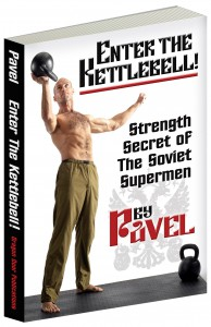 BOOKENTERKETTLEBELL